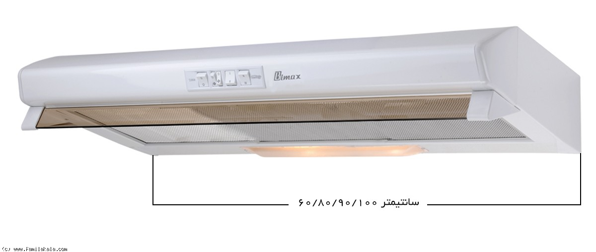 سایزبندی هود بیمکث  زیر کابینتی مدل B4002U