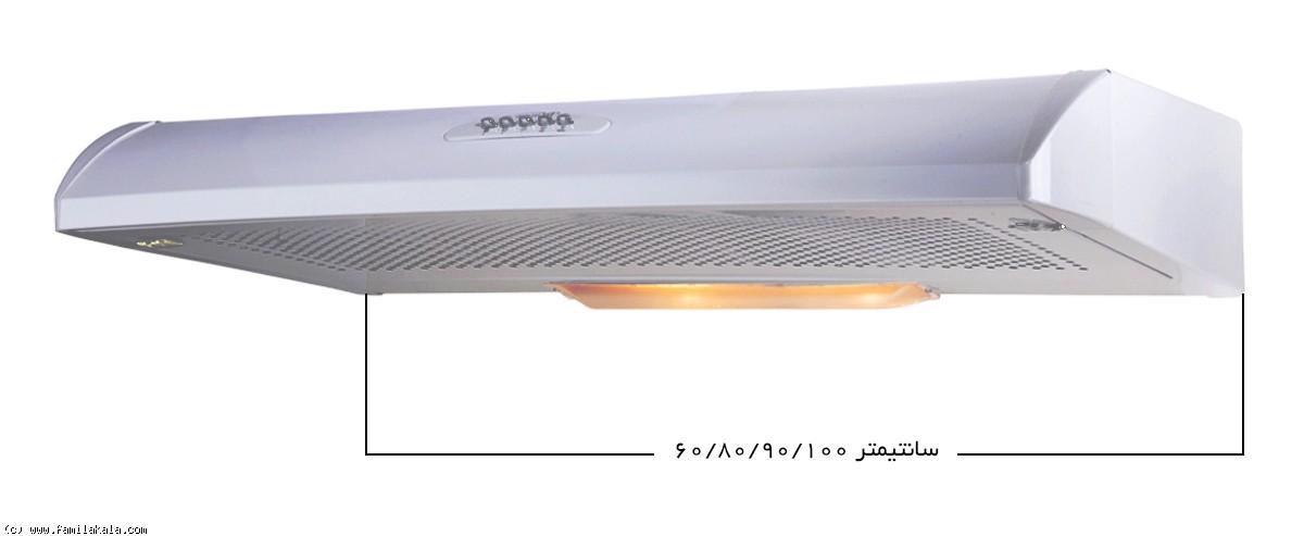 سایزبندی هود بیمکث  زیرکابینتی مدل B8002U سفید