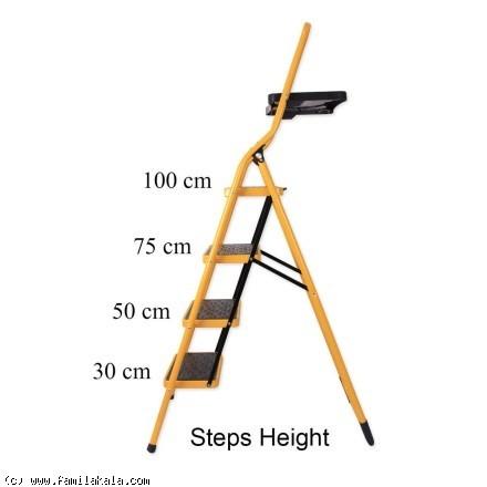 نردبان ایران پایه مدل 4 پله سینی دار زرد