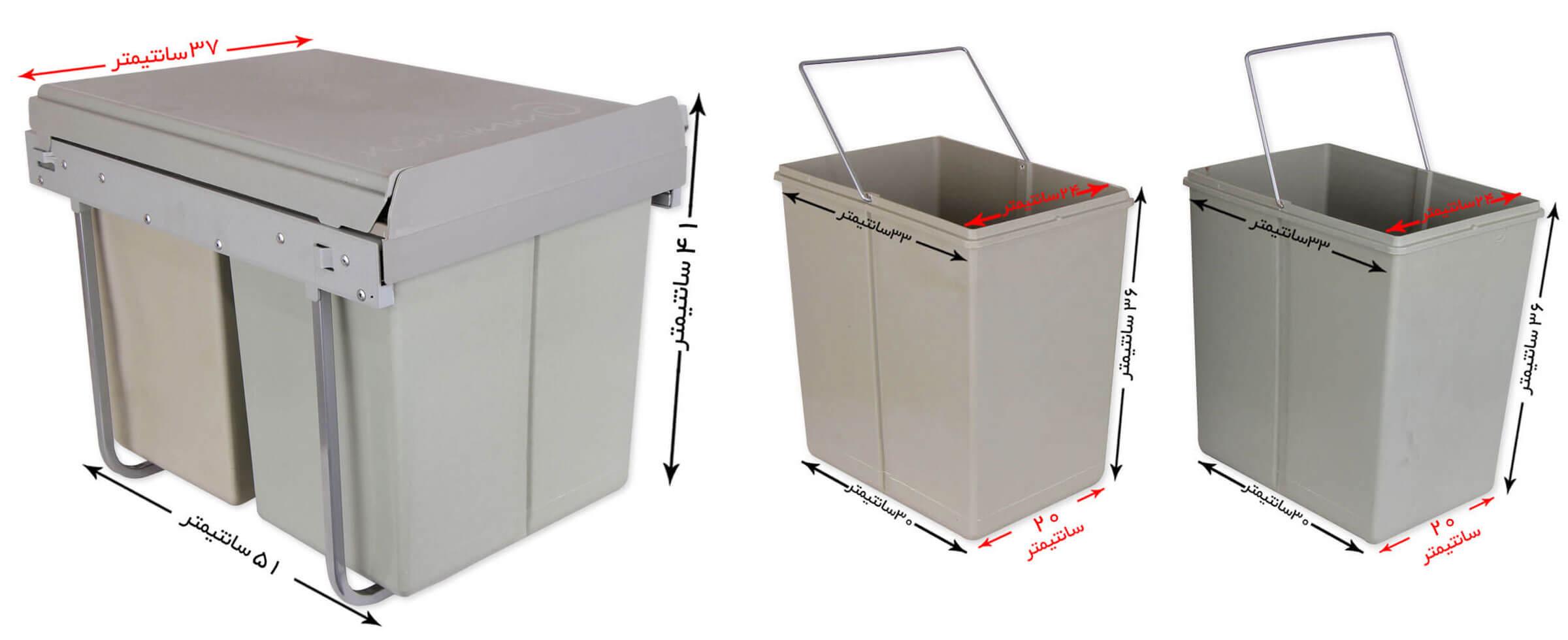 سطل زباله دو مخزنه سیمتال بزرگ