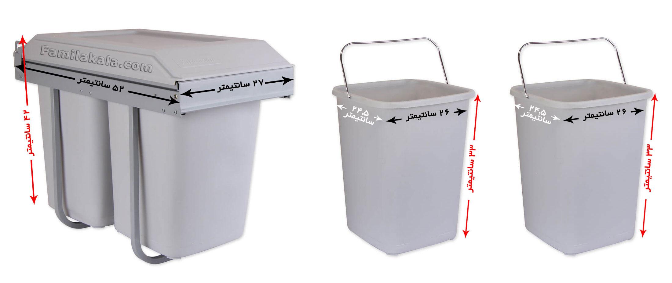 راهنمای ابعاد  سطل زباله درون کابینتی فراسازان