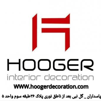 شرکت هوگو
